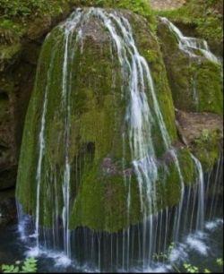 cascada-bigar